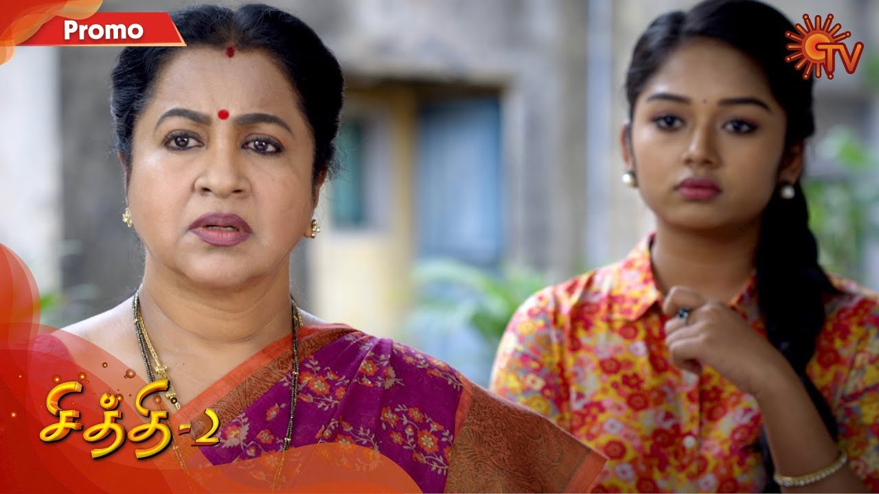 Chithi 2 – Promo | 16th March 2020 | Sun TV Serial | Tamil Serial