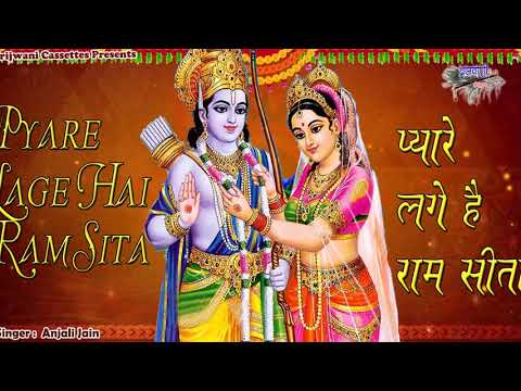 Video - Pyare Lage Hai Ram Sita...