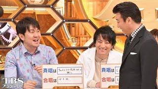 外国人が分からない日本の差では、「がつがつ」「もぐもぐ」「もりもり」という...