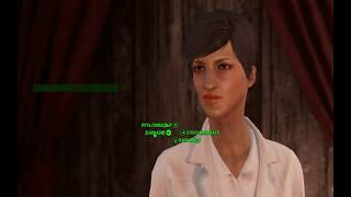 Fallout 4 026 Дорога к свободе,Подземка