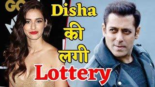 Salman के साथ Bharat कर Disha की लगी Lottery, मिला इतना बड़ा Offer