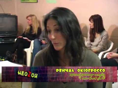 I am that girl (IATG) in Cherkasy news
