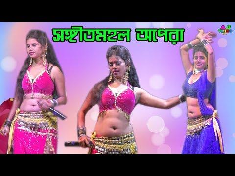 Sangeet Mahal Opera