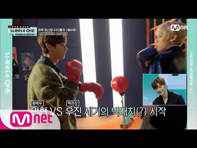 [ENG sub] Wanna One Go 뜻밖의 ′Beautiful′ Part ll..? 황배우 vs 짹관장, 세기의 빅매치! 181122 EP.23