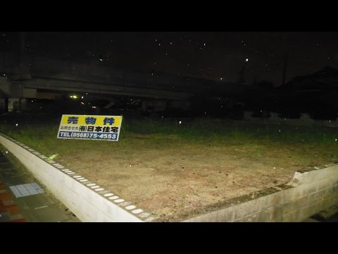 Buying Land in Japan - Final!