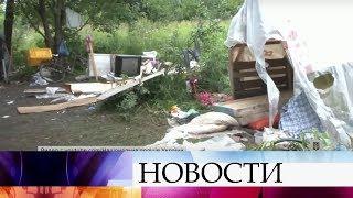 В Совете Европы решительно осудили нападение на цыганский табор в окрестностях Львова.