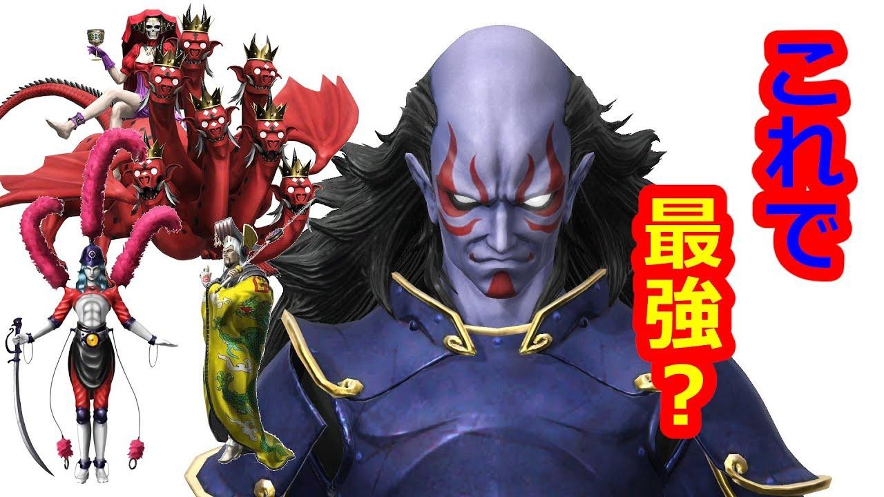 メガテン d2 最強 【D2メガテン】最強悪魔ランキング│星5悪魔【女神転生リベレーション...