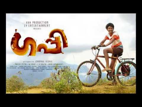 Guppy Malayalam Movie Romantic Bgm