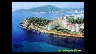 Испания туризм и отдых(Испания туризм и отдых http://biznes18.ru/new_dirtailfoto/index.html Что такого есть в Испании, что заставляет возвращаться..., 2014-06-10T05:43:33.000Z)