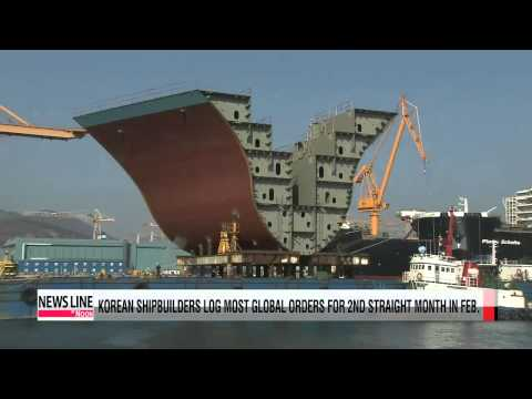 Korean shipbuilders log most global orders for second straight month in February