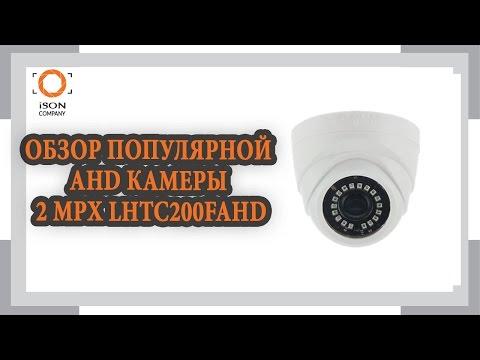 Видеонаблюдение: видеокамеры, охранные системы