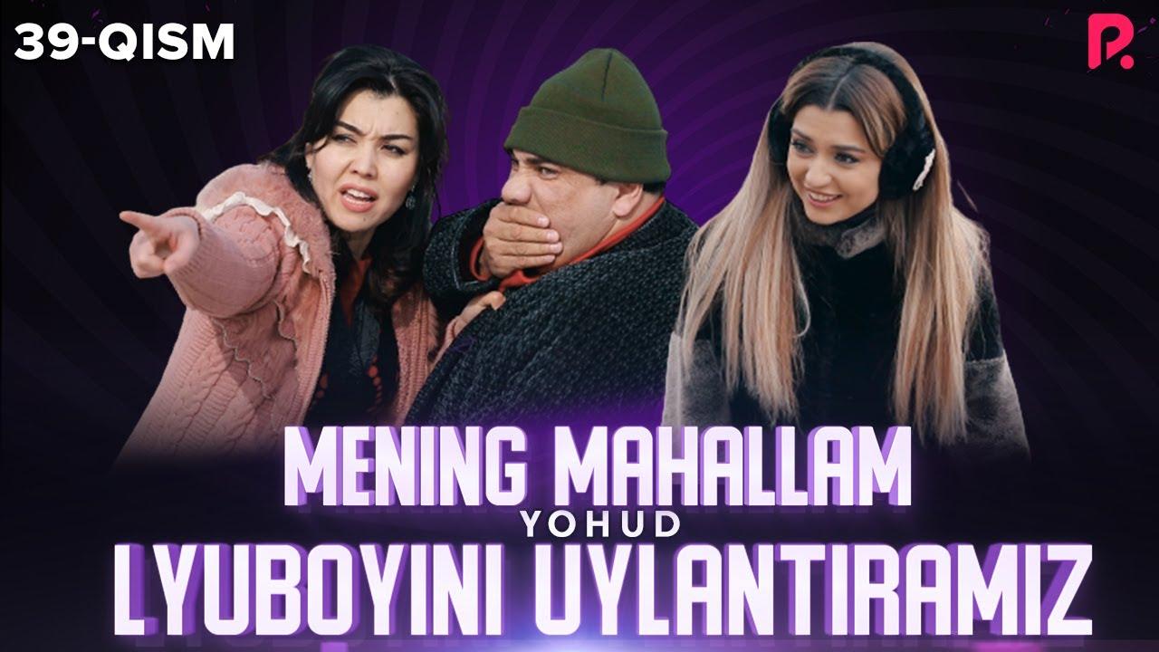 Mening mahallam yohud Lyuboyini uylantiramiz (o'zbek serial) 39-qism MyTub.uz TAS-IX