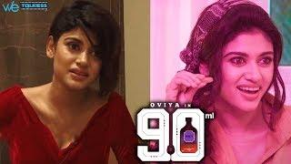 Oviya shocking reply to negative reviews of 90ml Movie   Simbu   STR   Wetalkiess