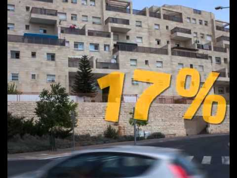 ענק דירת 3 חדרים בירושלים - מ-700 אלף שקל עד 2.5 מיליון שקל - YouTube RF-35