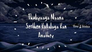 Vizhi neerum veenaga | Maruvarthai | Ennai Nokki Paayum Thotta | whatsapp status