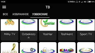 Allplay Oʻzbekiston kanallari
