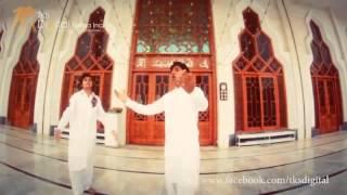 Pashto Naat | Pashto Hamd Ya Rabil Alameen So Amazing