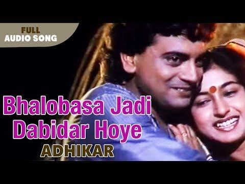 Bhalobasa Jadi Dabidar Hoye | Bapi Lahiri | Agni Trishna | Bengali Movie Song