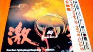 アナログ盤からの音源でノイズは有ります。 歌は 宇崎竜童さんです、和...