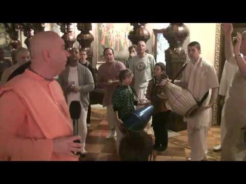 Kirtan - Bhaktimarga Swami - Guru Puja