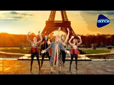 Dschinghis Khan - Die Strassen von Paris