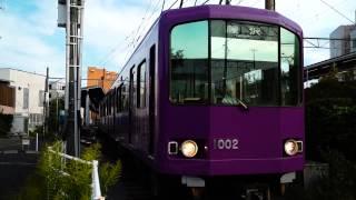 京紫編成のラッピング未実施での運行&ハナヤマタHM最終日に撮影。