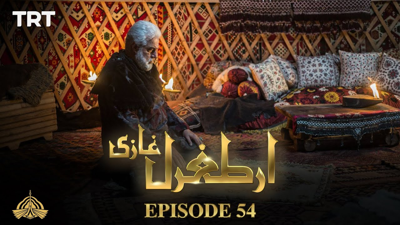 Ertugrul Ghazi Urdu | Episode 54 | Season 1