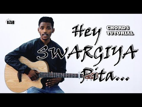 Hey Swargiya Pita | Guitar Tutorial | Chords Lesson by AFC Music | Popular Hindi Christian Song 2019 thumbnail