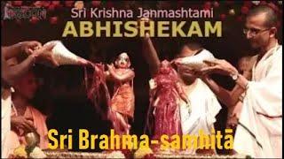 Krishna Janmashtami  - Abhisheka