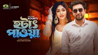 Hotath Pawa   Eid Special Natok 2018   ft Jovan, Prova, Elora Gohor, Manisha Sikdar
