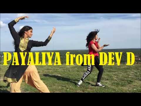 Payaliya from Dev D - Dance cover by Ridy Sheikh and Eliza Anam
