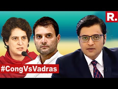 Congress Now Rejecting Vadras? | The Debate With Arnab Goswami