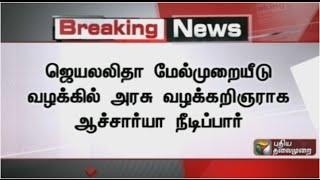 Radhika addressing the press regarding Nadigar Sangam Elections spl tamil hot news video 07-10-2015