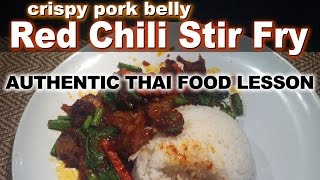 Authentic Thai Recipe for Pad Prik Kaeng Moo Krob | ผัดพริกแกงหมูกรอบ | Thai Red Chili Stir Fry