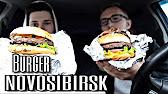 Новые вкусы Serbetli | Квас и Томат - YouTube