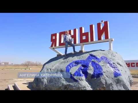 """Проект """"Ясный вместе с Ангелиной Хиторянкой""""\ выпуск 1"""