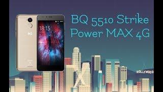 Обзор BQ-5510 STRIKE POWER MAX 4G (тест + игра), зато в 12 раз дешевле Айфон 8 и 10