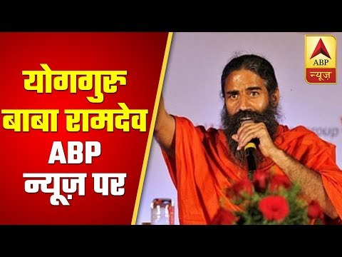 i-wanted-to-connect-people-via-yoga:-ramdev-|-abp-news
