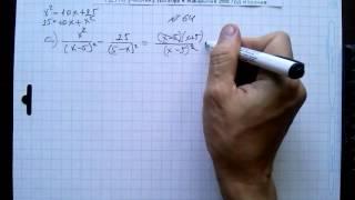 №64 алгебра 8 класс Макарычев