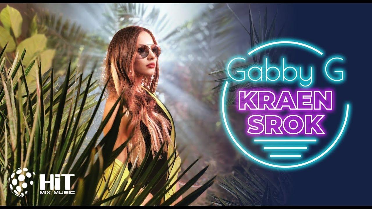 Gabby G - Краен Срок