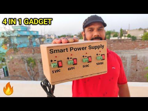 आपके किसी भी Electronic Device के काम आने वाले हर DC Voltage के लिए Smart Power Supply कैसे बनाये