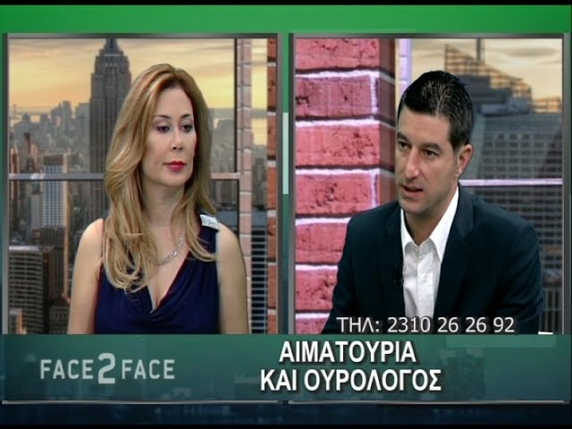FACE TO FACE TV SHOW 152