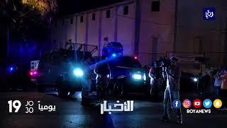 الاحتلال يعبّر عن أسفه وندمه حيال حادثتي السفارة وزعيتر - (19-1-2018)
