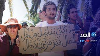 وسط اتهامات للحركة باستغلال الأزمات.. غضب في تونس بعد طلب النهضة صرف تعويضات لأتباعها