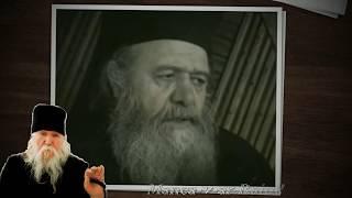Inmormantarea bunului parinte, Ilie Cleopa - Un sfant al zilelor noastre