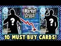 NBA 2K18 TOP 10 Cheap Cards You NEED TO BUY During The MARKET CRASH In NBA 2K18 MyTEAM