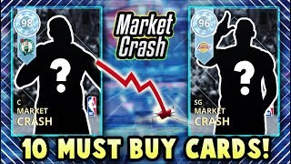 NBA 2K18 TOP 10 Cheap Cards You NEED TO BUY During The MARKET CRASH In NBA 2K18 MyTEAM!!