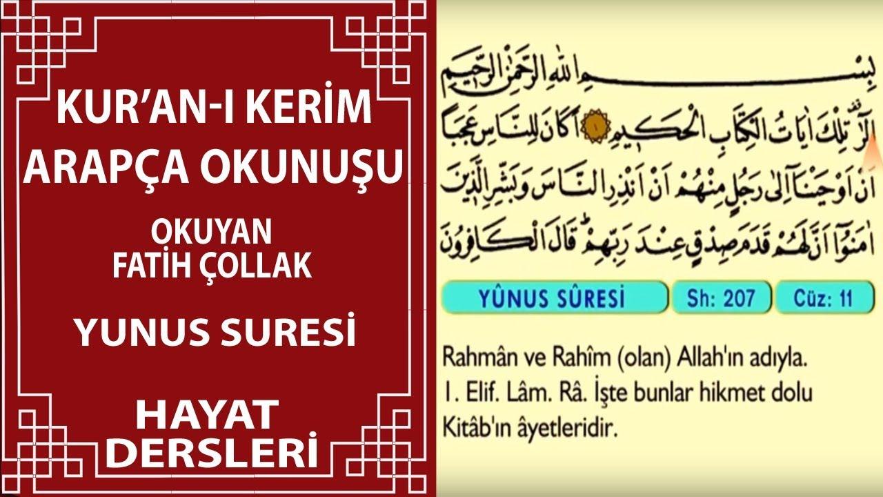Yunus Suresi - Arapça Okunuşlu - Mealli Kur'an-ı Kerim Fatih Çollak