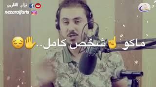 لاتتحجج على حبيبك😏الطاووس شكله حلو بس رجله🤭نزارالفارس