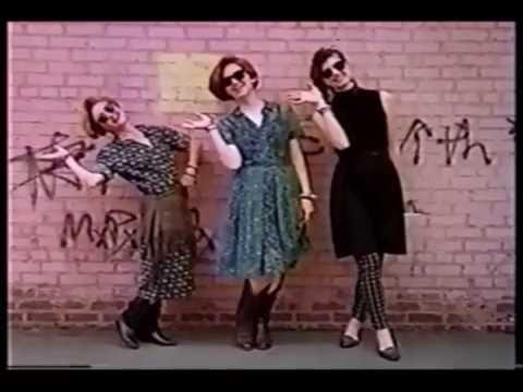 April 11, 1988 commercials